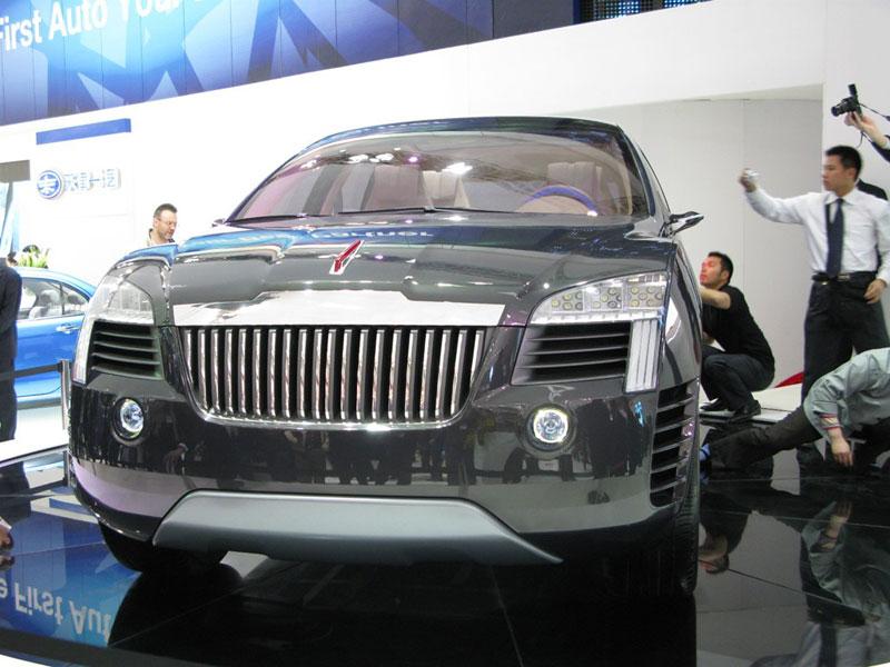 Le concept Hongqi SUV chinois à V12 Concurrente de Rolls-Royce
