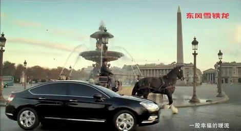 Dans cette vidéo, nous voyons la publicité de la Citroën C5 que la marque a exclusivement réservée à...