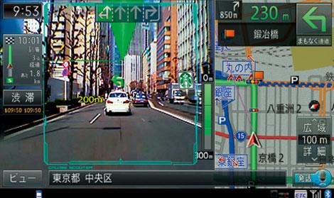 Pioneer lance un GPS à réalité augmentée