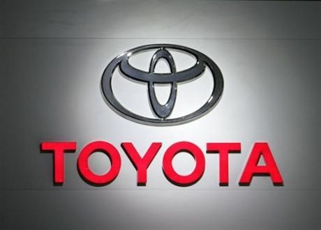 Après l'annonce d'un rappel de près de 9 millions de Toyota de par le monde pour un problème touchan...