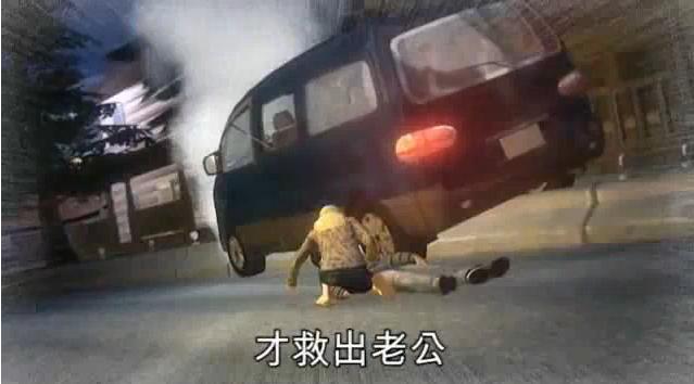 Reconstitution Chinoise de l'accident de Tiger Woods (Vidéo) Plus vrai que nature…