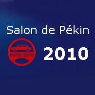 Le salon de Pékin 2010 C'est du lourd !