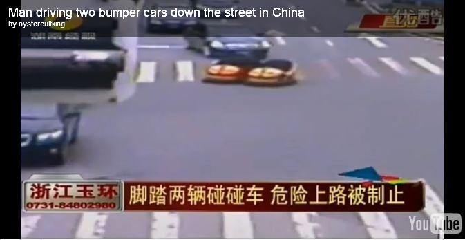 Un officier de police a eu la surprise de découvrir via une caméra de surveillance 2 auto-tamponneus...