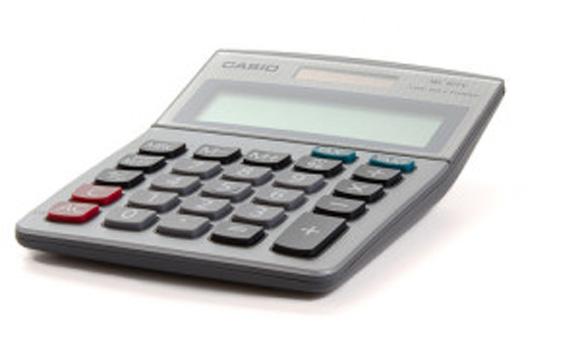 Comment se calcule le prix du Certificat d'Immatriculation (ex carte-grise) ?
