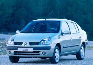 Clio tricorps Nous ne sommes pas prêts de la croiser sur les routes de France.