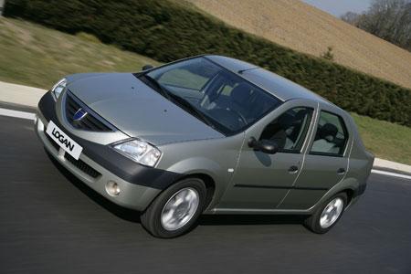 Dacia Logan 1.4 MPi Base - 75cv Pour seulement 7500 euros