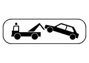 En sortant du restaurant, vous remarquez que votre véhicule a disparu. Avec la panique, vous avez so...
