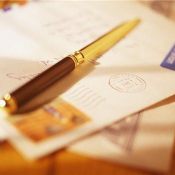 Confirmation d'offre de prêt, lettre type