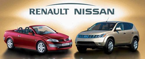 L'Alliance Renault Nissan Plus de 5,9 millions de véhicules pour 2006