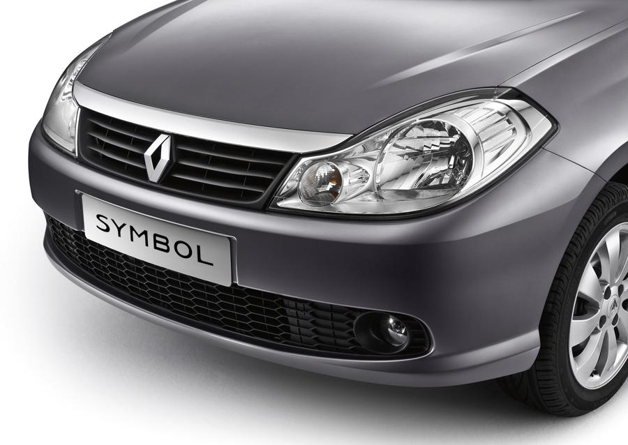Le prix Autobest récompense la meilleure voiture des marchés suivants : Bulgarie, République Tchèque...