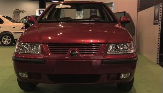 Les voitures les plus laides du salon de Genève 2009 (Vidéo) La concurrence est rude