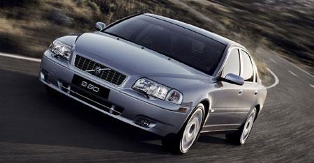 Volvo S80 D5 Graphite Exclusive - 163cv La qualité de la finition est exemplaire
